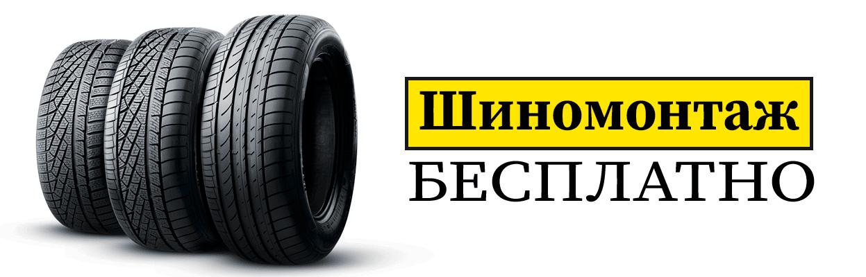 Cauciucuri in Chisinau